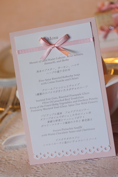 Reception Menu Hawaii Wedding Home